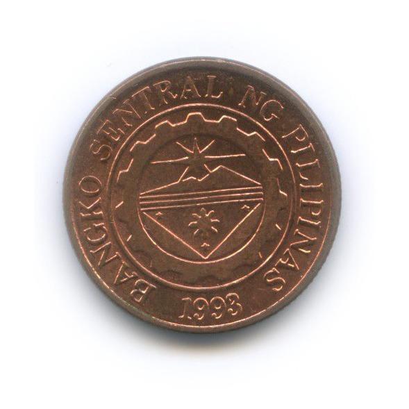 10 сентимо 2005 года (Филиппины)