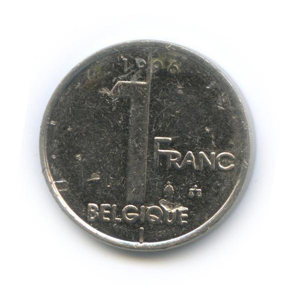 1 франк 1996 года Q (Бельгия)
