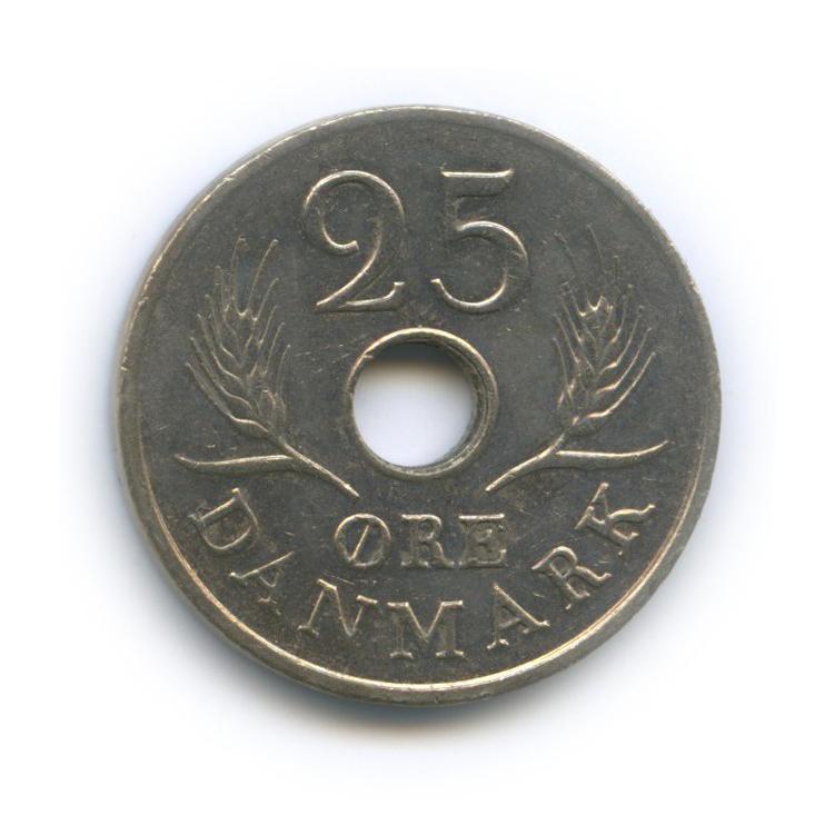 25 эре 1967 года (Дания)
