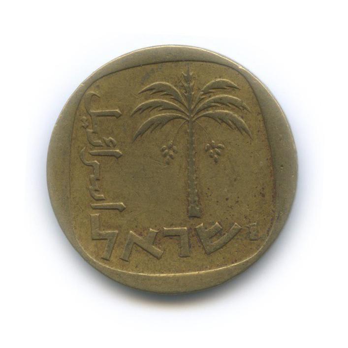 10 агорот 1960 года (Израиль)