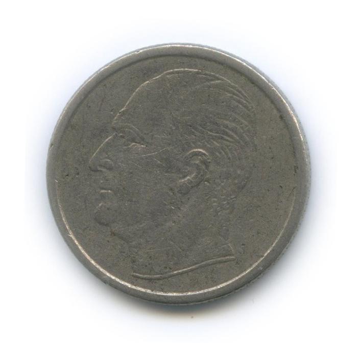 50 эре 1958 года (Норвегия)
