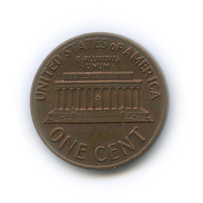 1 цент 1970 года (США)