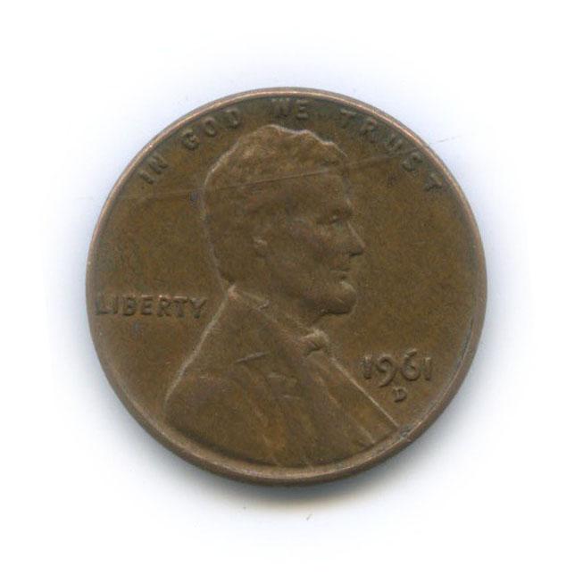 1 цент 1961 года D (США)