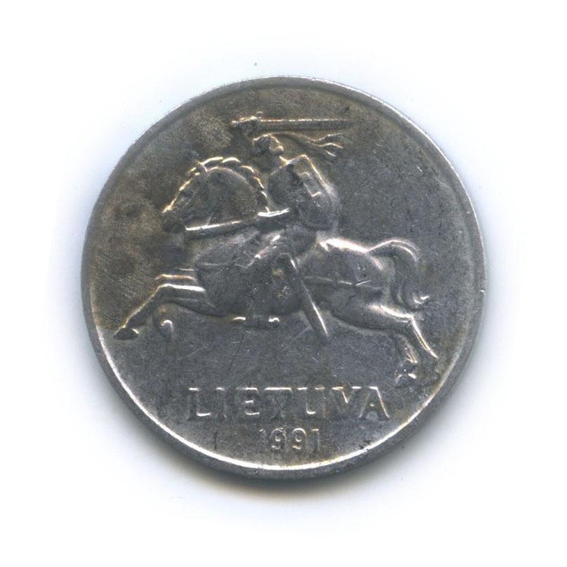 5 сантимов 1991 года (Латвия)