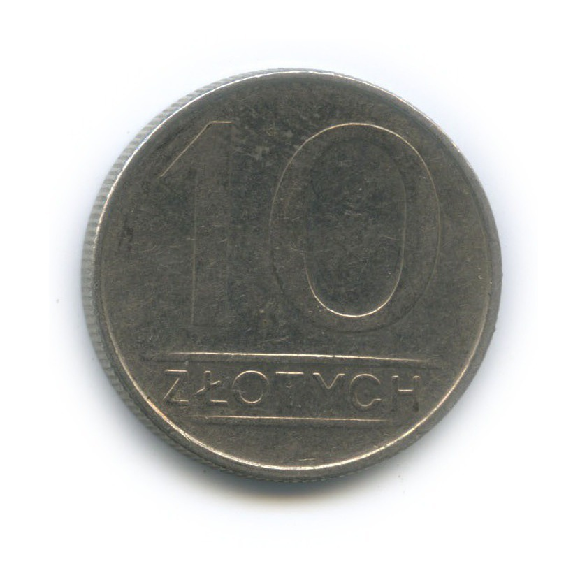 10 злотых 1987 года (Польша)
