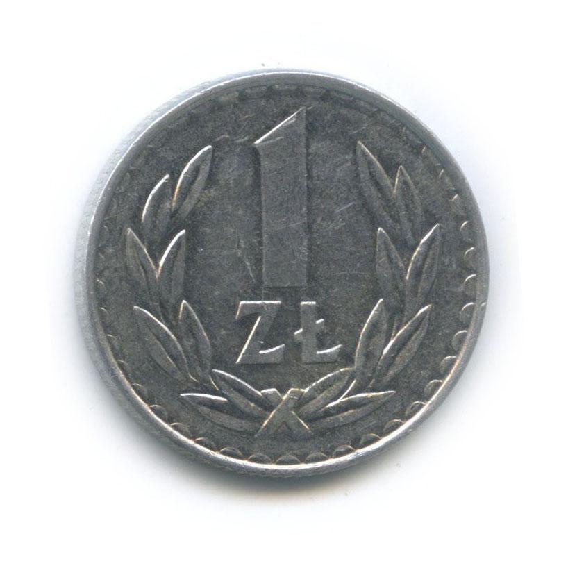 1 злотый 1987 года (Польша)