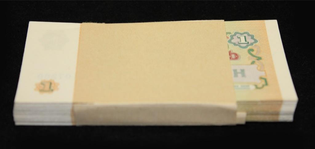 Набор банкнот 1 рубль (100 шт., вбанковской упаковке) 1991 года (СССР)