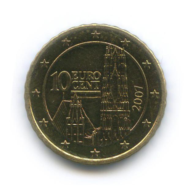10 центов 2007 года (Австрия)