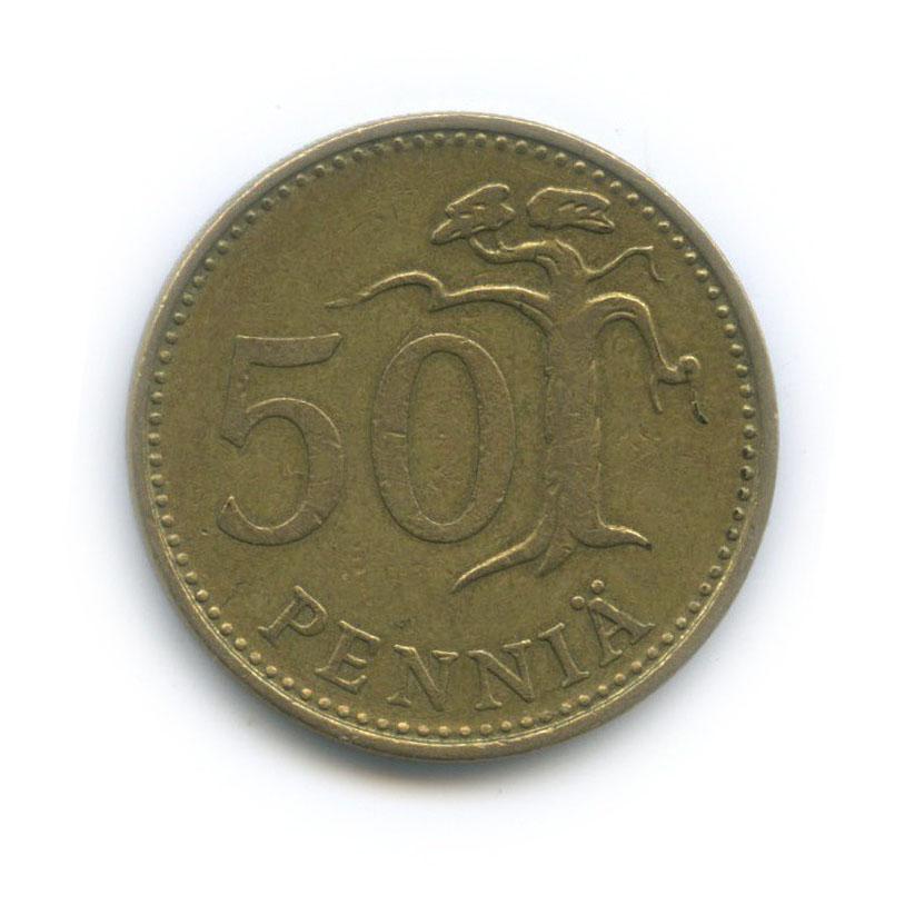 50 пенни 1971 года (Финляндия)