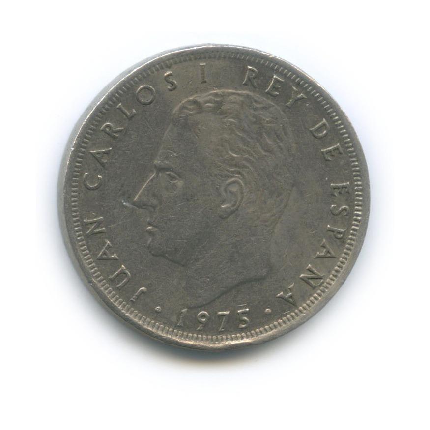 25 песет 1975 года 79 (Испания)