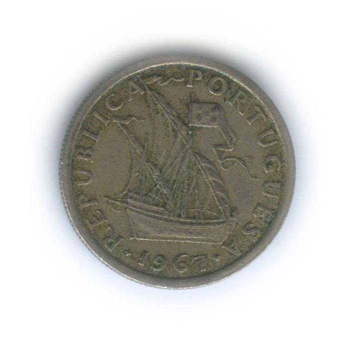 2.5 эскудо 1967 года (Португалия)