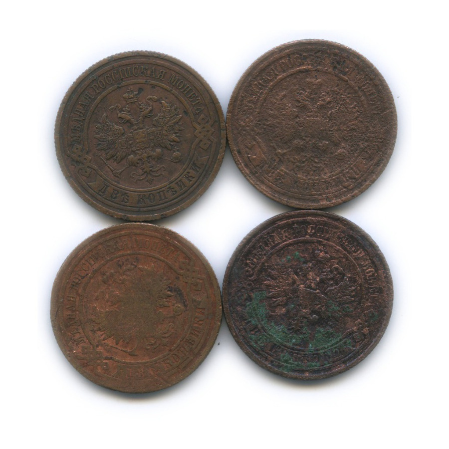 Набор монет 2 копейки 1911-1914 СПБ (Российская Империя)