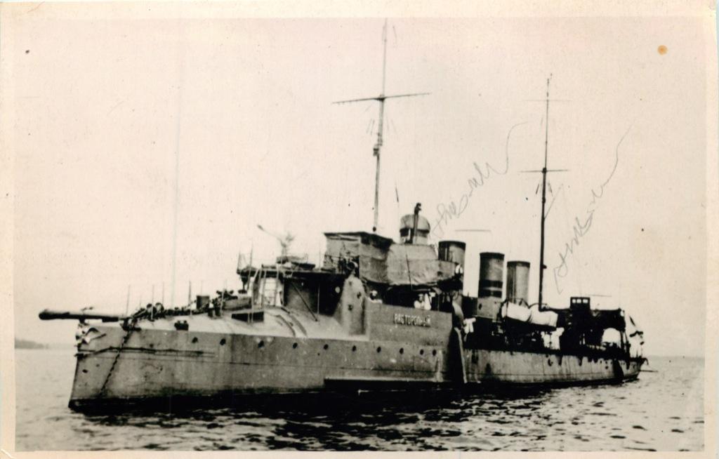 Фотография «Корабль «Расторопный» (Российская Империя)