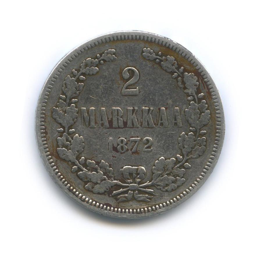 2 марки 1872 года (Российская Империя)