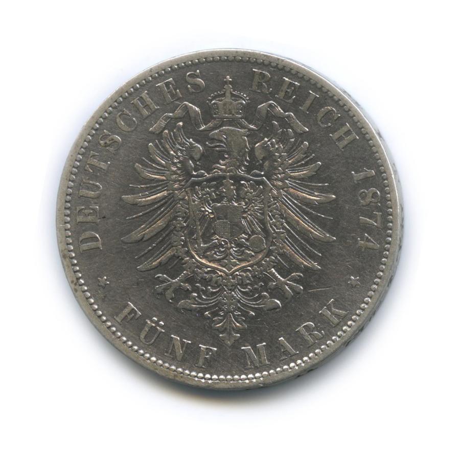 5 марок - Вильгельм I, Пруссия 1874 года