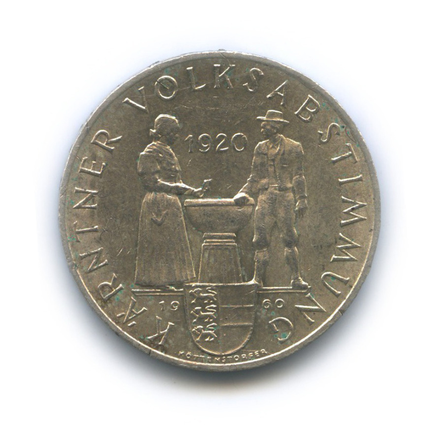 25 шиллингов — 40 лет Каринтийскому референдуму 1960 года (Австрия)