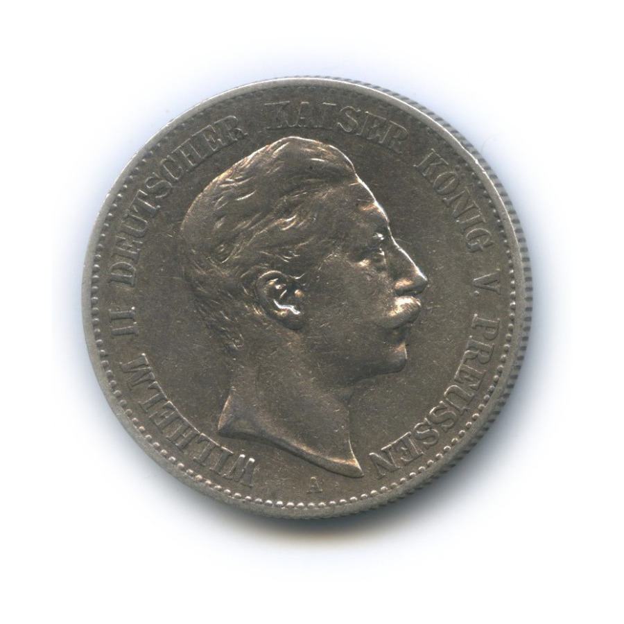 2 марки - Вильгельм II, Пруссия 1896 года А