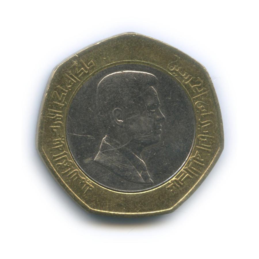 1/2 динара, Иордания 2006 года