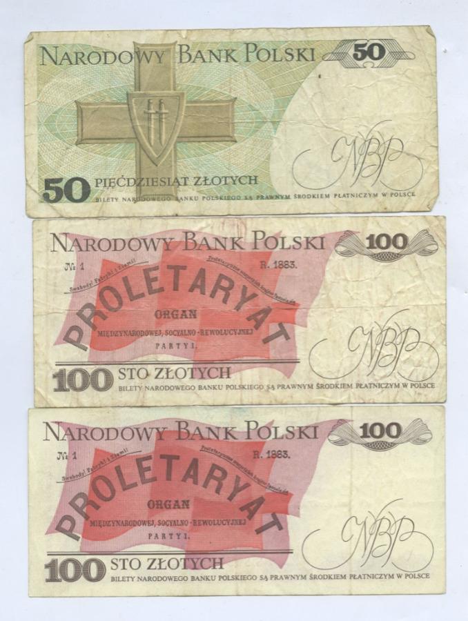 Набор банкнот 1986, 1988 (Польша)
