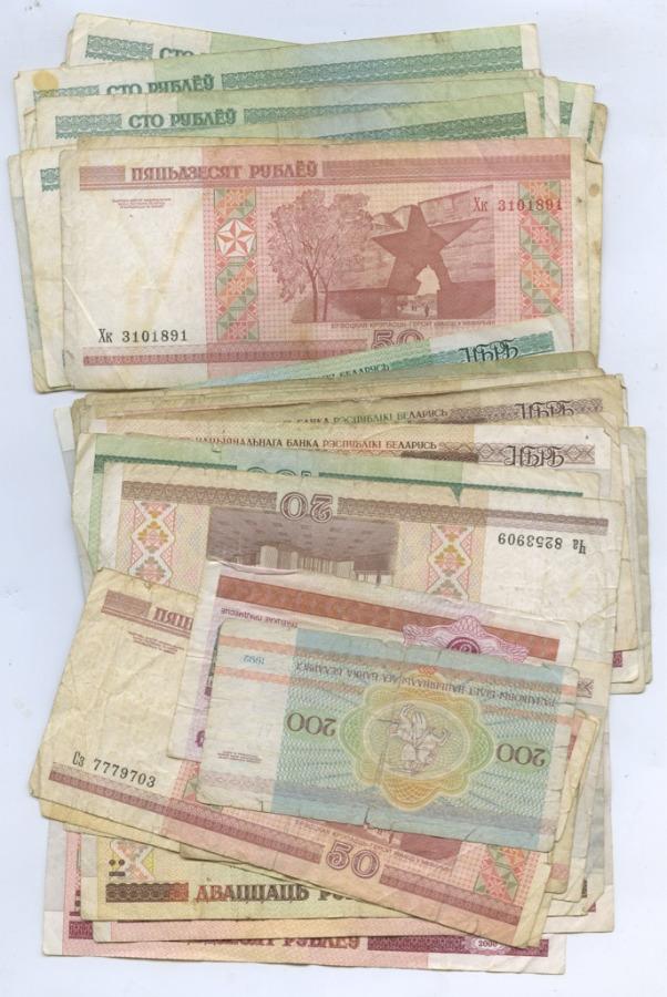 Набор банкнот (51 шт.) (Беларусь)