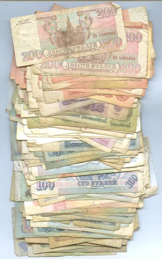 Набор банкнот (разные страны, 300+ шт.)