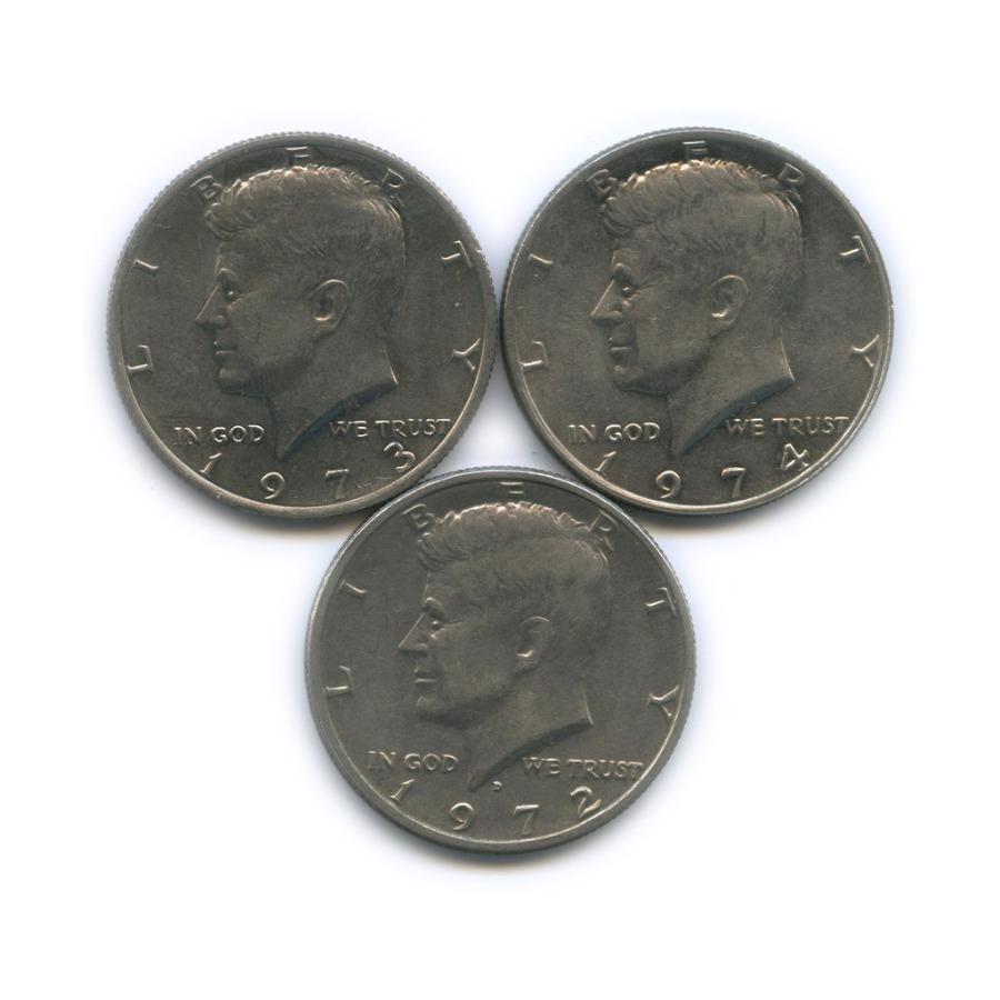 Набор монет 50 центов 1972-1974 (США)