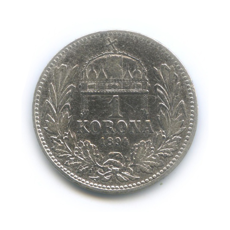 1 крона - Франц Иосиф I, Австро-Венгрия 1894 года (Австрия)