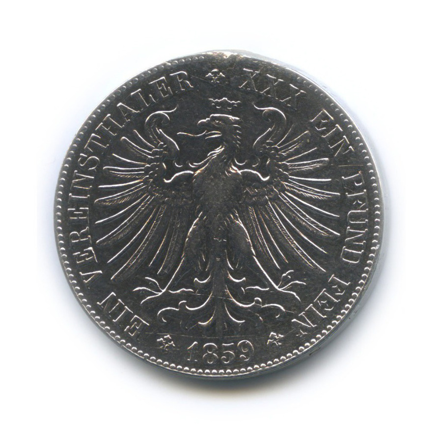 1 талер, Франкфурт. С подвеса 1859 года