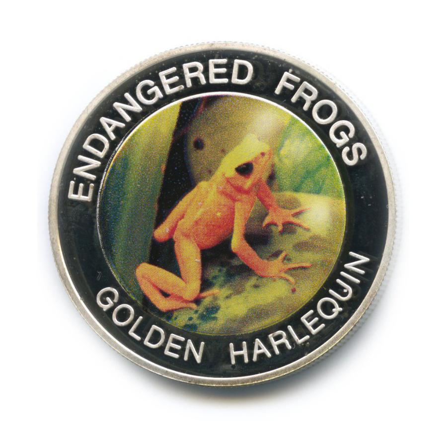 10 квача - Лягушки, находящиеся под угрозой исчезновения - Золотой Арлекин, Малави (серебрение, цветная эмаль) 2010 года