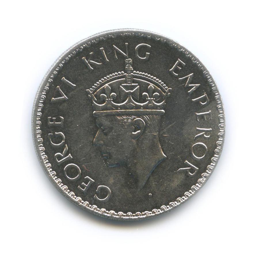 1 рупия, Британская Индия 1940 года