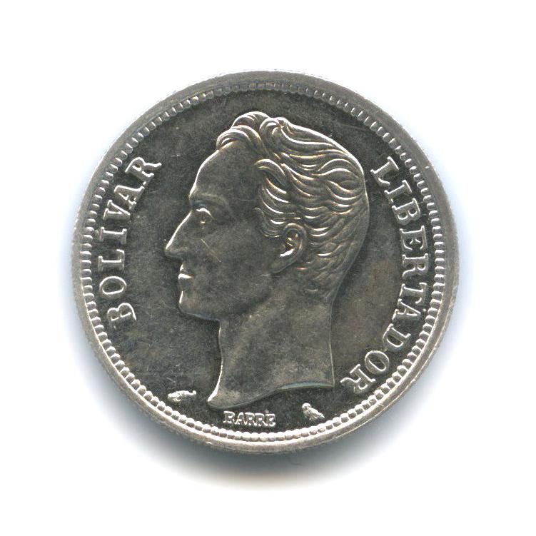 1 боливар 1965 года (Венесуэла)