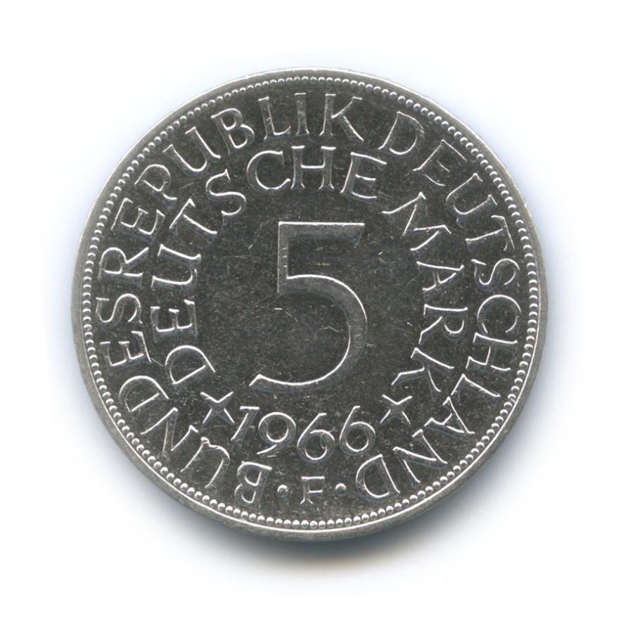 5 марок 1966 года F (Германия)