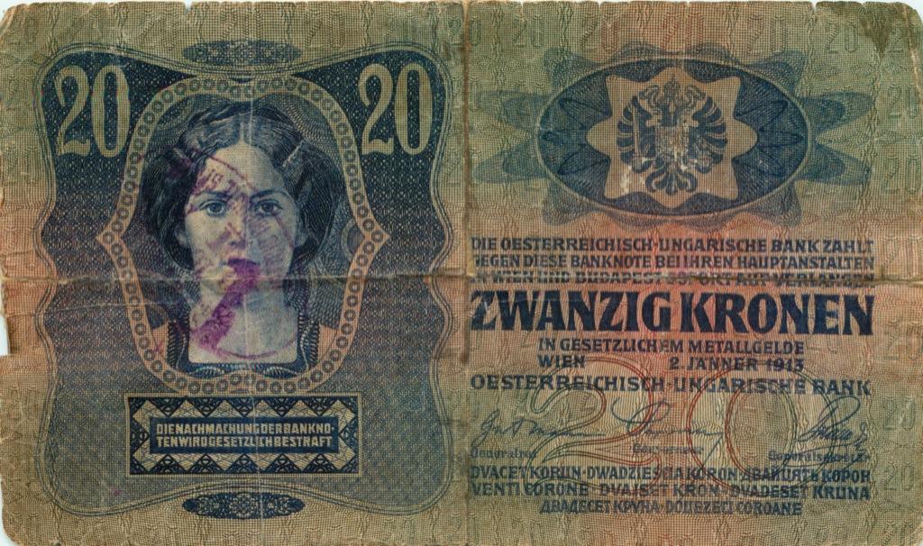20 крон (Австро-Венгрия) 1913 года