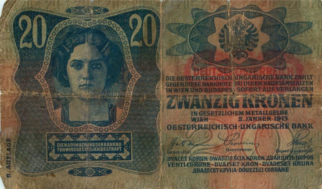20 крон 1913 года (Австрия)