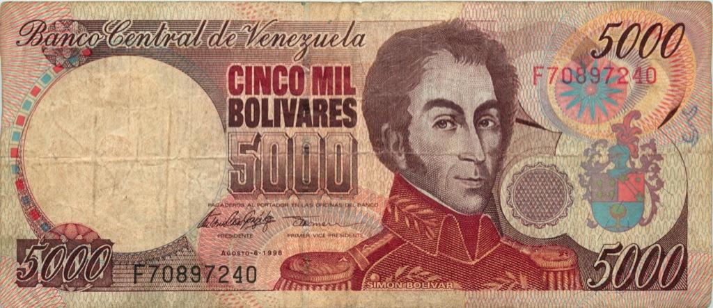 5000 боливаров 1998 года (Венесуэла)