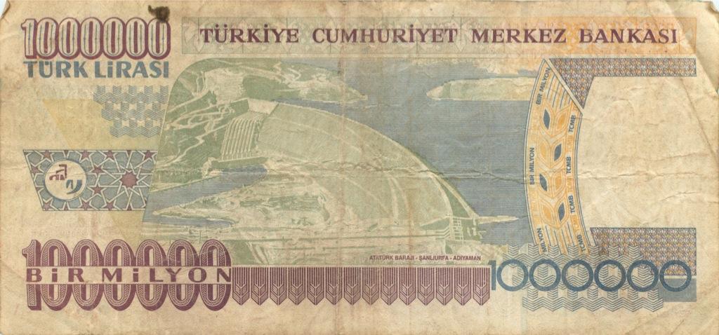 1 миллион лир 1970 года (Турция)