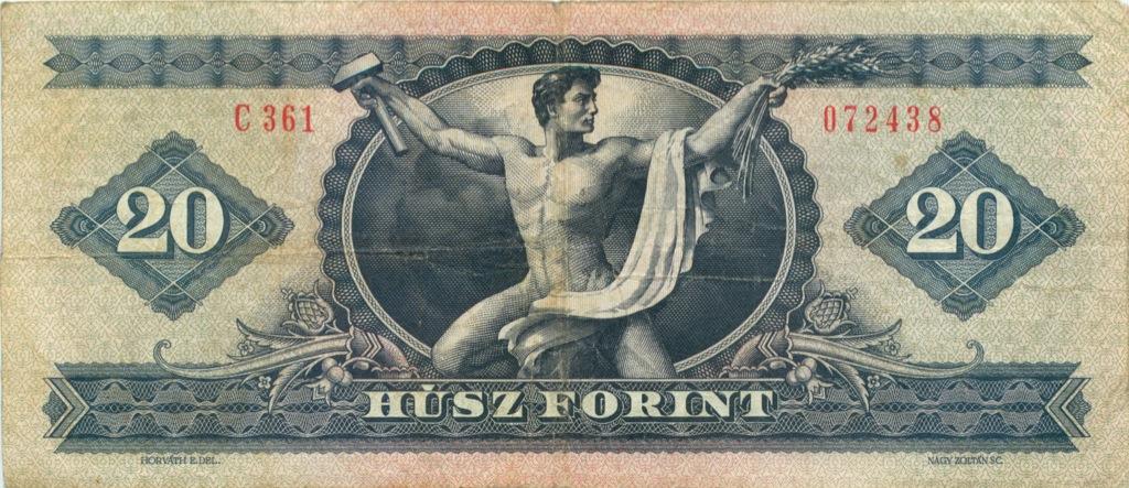 20 форинтов 1980 года (Венгрия)