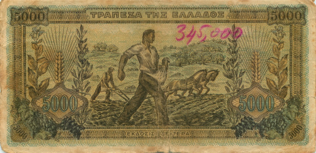 5000 драхм 1942 года (Греция)
