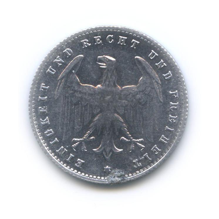 200 марок 1923 года G (Германия)