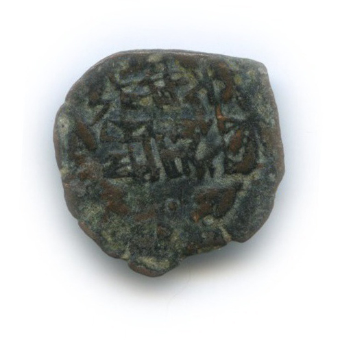 АЕпрута - Иудея, Александр Яннай, 103-76 гг. до н. э.