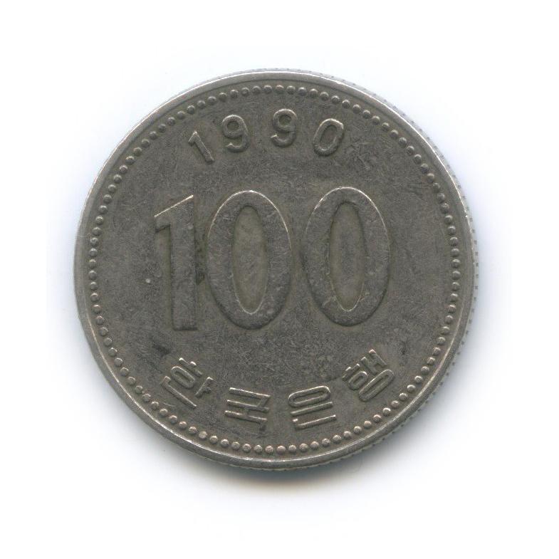 100 вон 1990 года (Южная Корея)