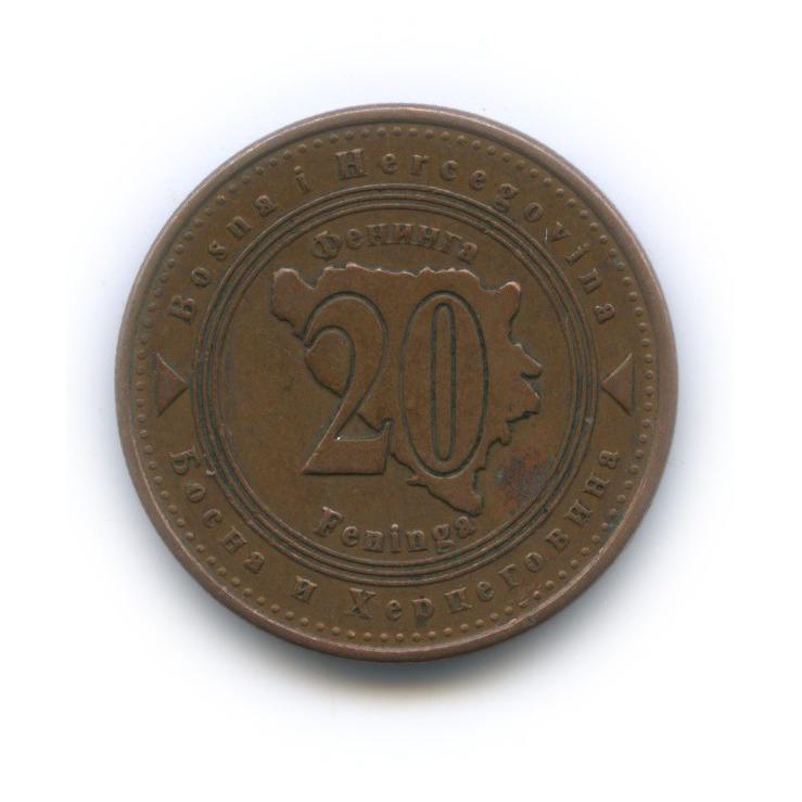 20 фенингов 2004 года (Босния и Герцеговина)