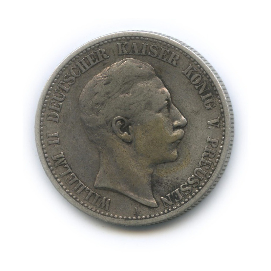 2 марки - Вильгельм II, Пруссия 1904 года