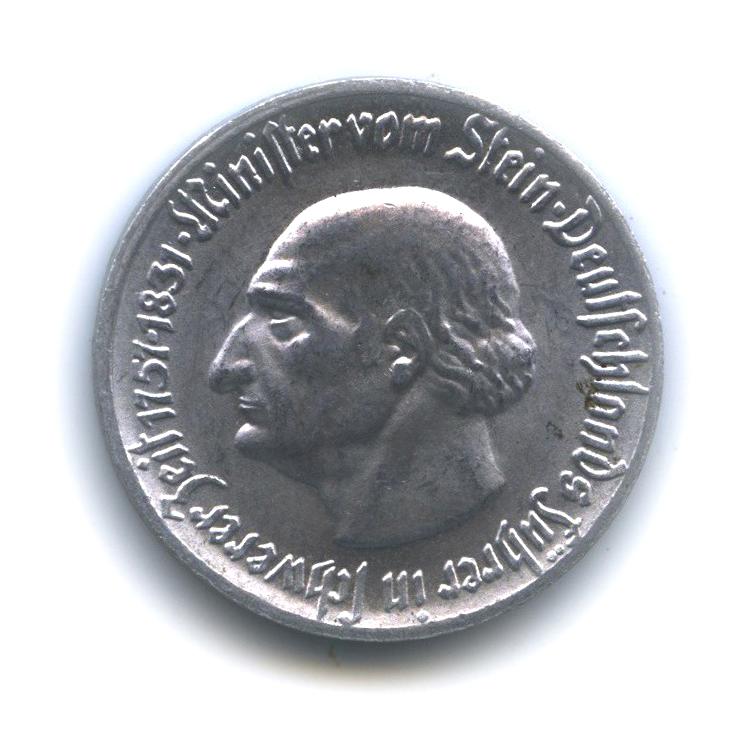 50 пфеннигов, Вестфалия (нотгельд) 1921 года (Германия)