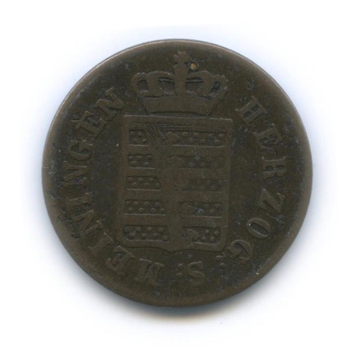 1 крейцер, Саксен-Мейнинген 1831 года