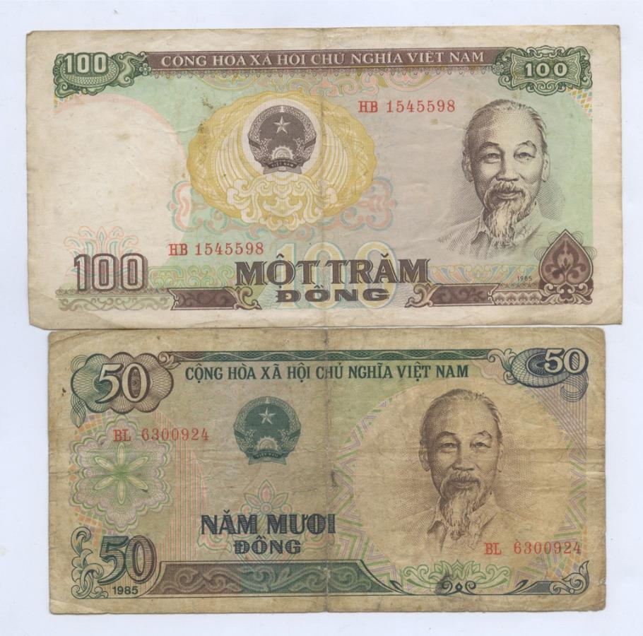 Набор банкнот 1985 года (Вьетнам)