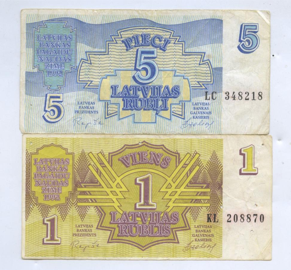 Набор банкнот 1992 года (Латвия)
