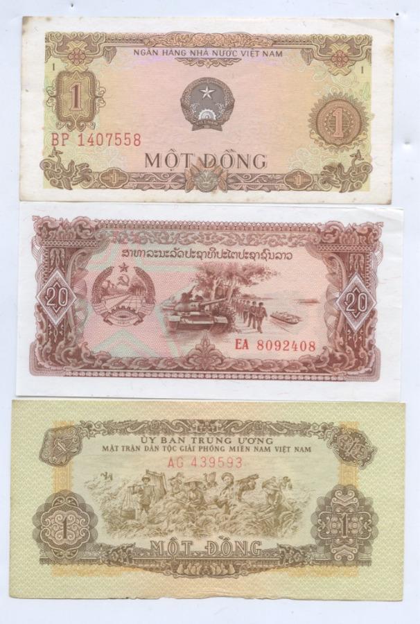 Набор банкнот (Лаос, Вьетнам)
