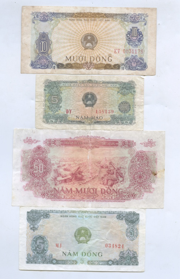Набор банкнот 1976 года (Вьетнам)