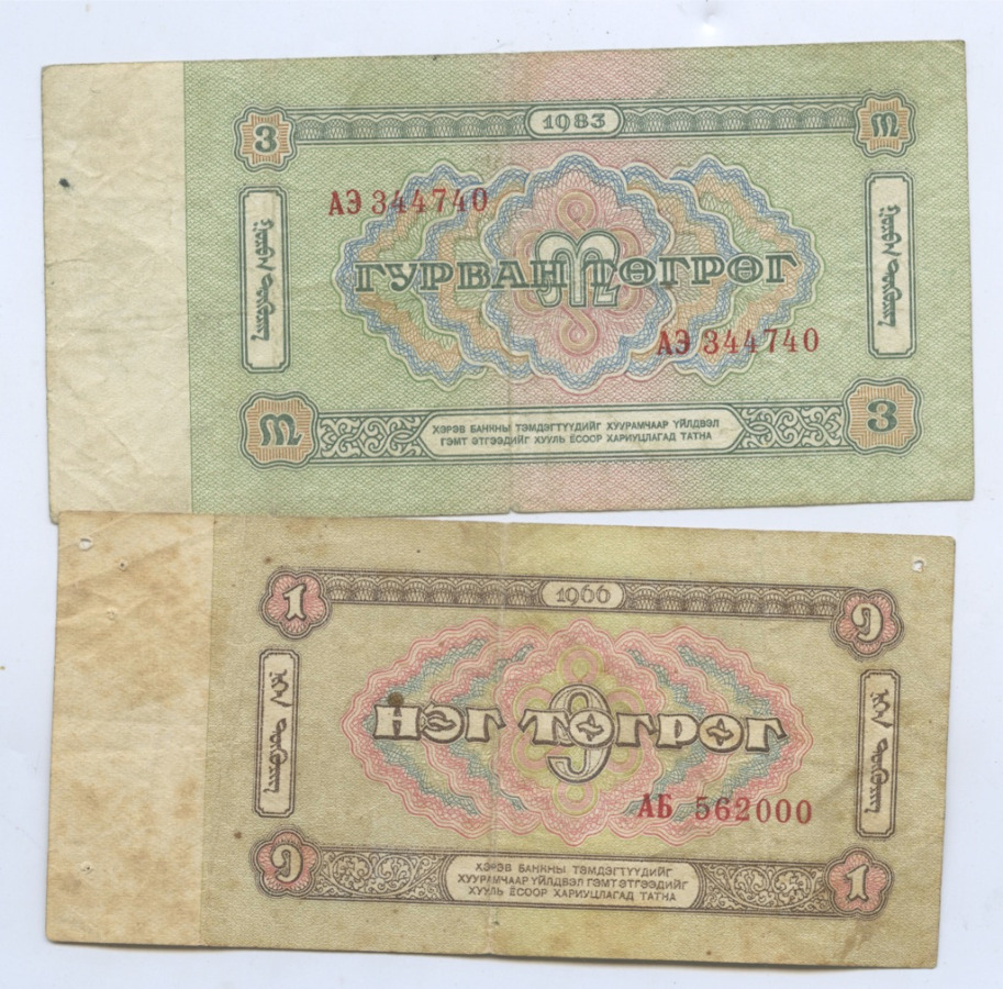 Набор банкнот 1980 года (Вьетнам)